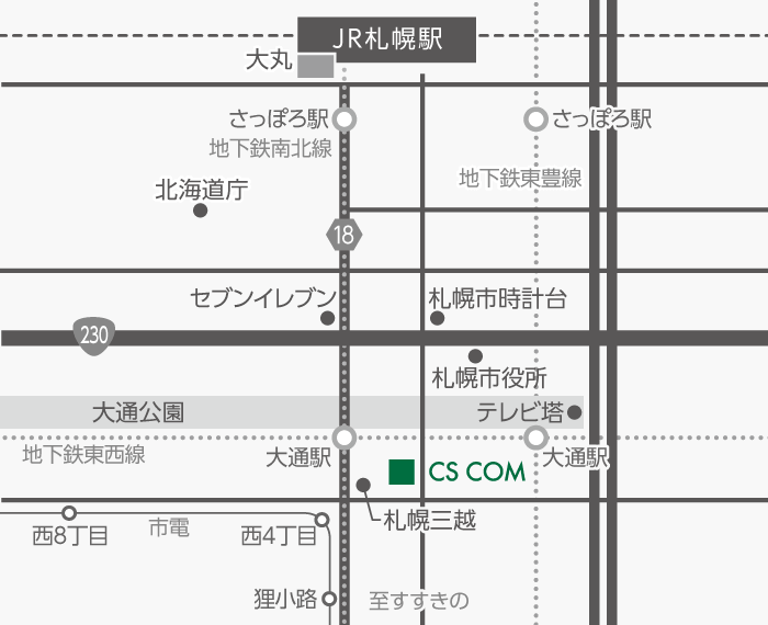 CSコム 本社